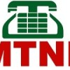 MTNL launches FRC 249 for new Trump connection, offers 400 min and 1GB data free