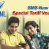 BSNL introduce two new Volume based SMS pack