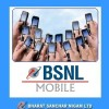 BSNL credited free talk time worth Rs 50 with 30 days validity extention for HudHud affected areas