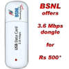 BSNL again offers 3G dongle for Rs 500 with freebies 1GB 3G data