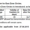 BSNL ditched Data STV56 for East Zone Circles, launches new data STV 300MB@Rs109