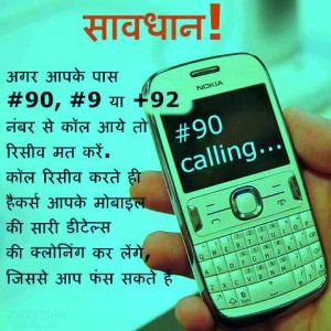 90 call