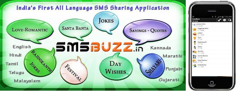 app_smsbuzz2