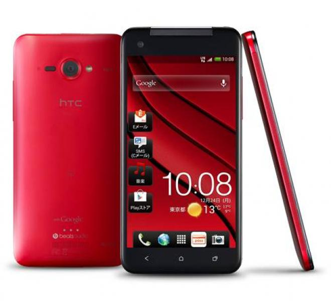 phablet_HTC-J-Butterfly