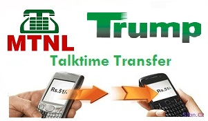 talktime transfer2