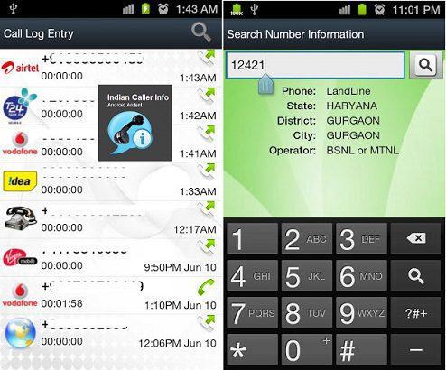 app_indain caller info2