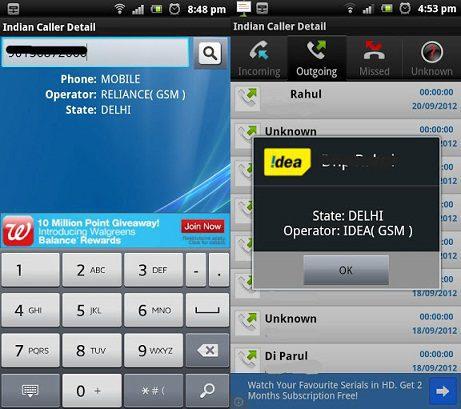 app_indian caller details1