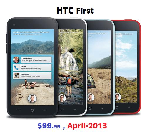 htc-first1