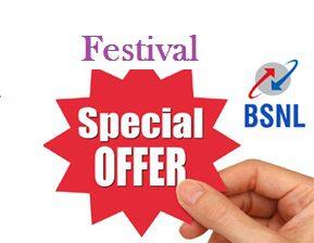 BSNL Special Offers