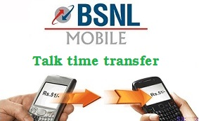 talktime transfer3