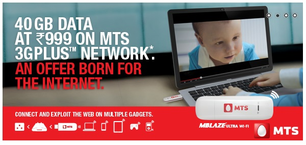 MTS_3gPlus2