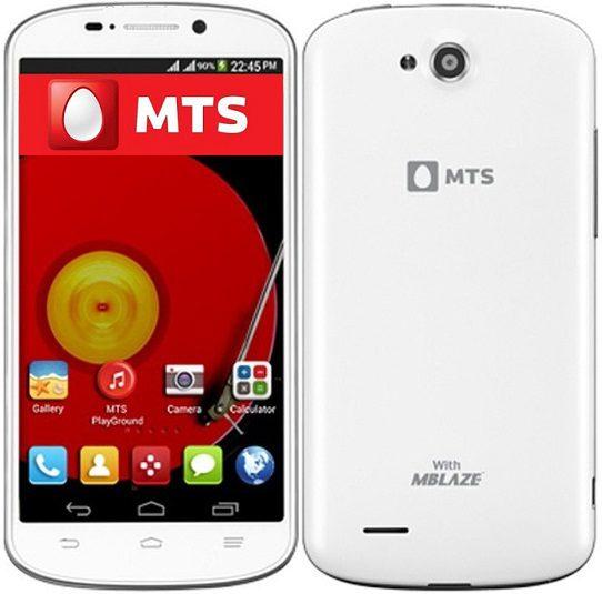 MTS-Blaze-5.0