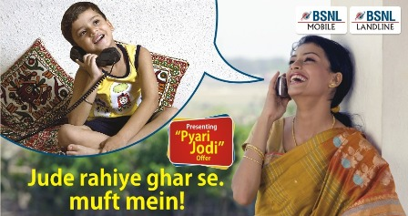BSNL_Pyari_Jodi_offer