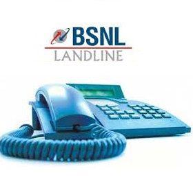 landline_bsnl