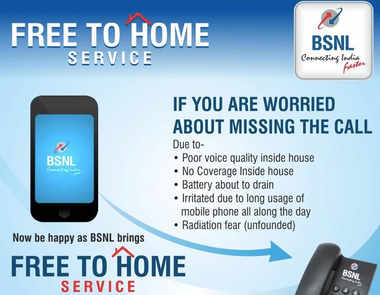 bsnl_free_home